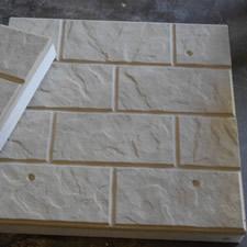 Утеплитель фибробетон цементный раствор м300 цена за м3